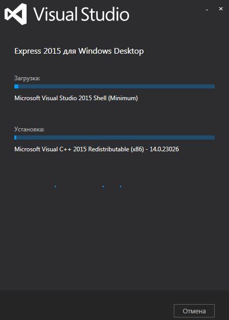 wie Microsoft Visual Studio zu installieren 2015 ausdrücken