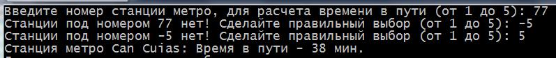 оператор switch, switch c++, switch в с++, оператор множественного выбора, свич с++