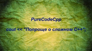basics of programming, programming from scratch, purecodecpp.com