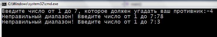 оператор break c++