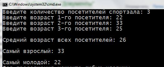 оператор for - a task 2