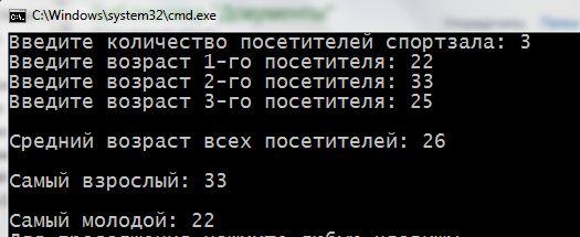 оператор for - задача 2
