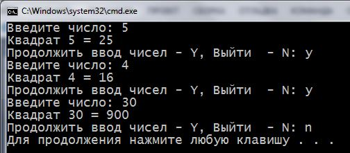 оператор for - a task 1