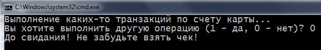 тернарный оператор ?: