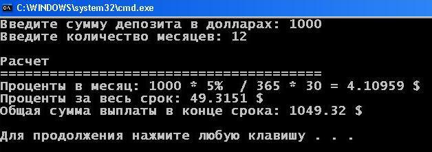задачи - арифметические операции