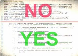стандарт форматирования кода, соглашение о кодировании в С++