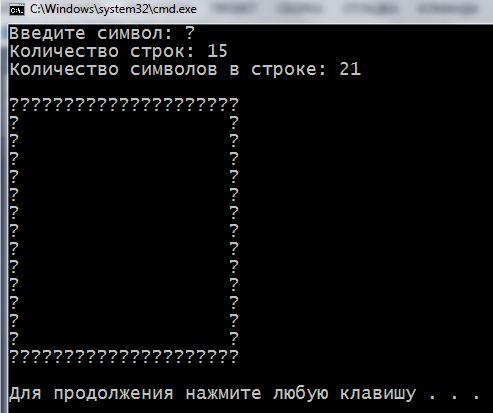 вложенные циклы в C++