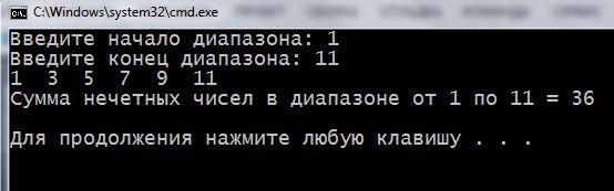 задачи while c++