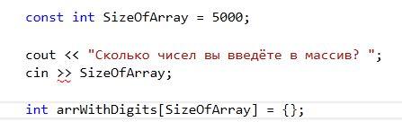 указатели с++, указатели c++, new, delete