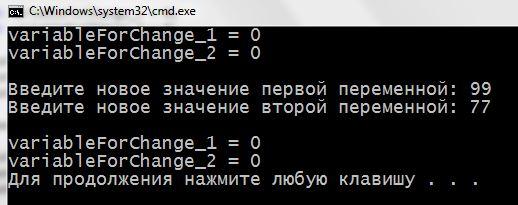 C ++ Zeiger, c ++ Zeiger, neu, löschen