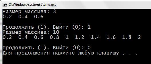 задачи и решения указатели c++, указатели с++