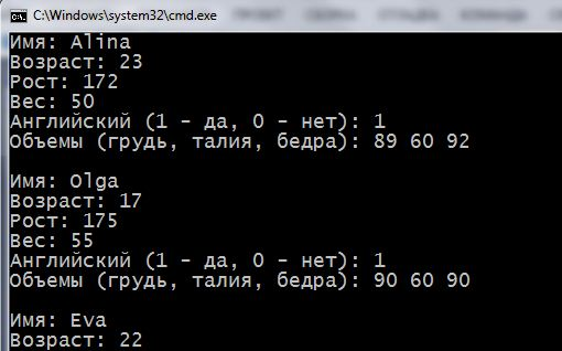 array of structures with ++, массив структур c  , pointer to the structure c ++