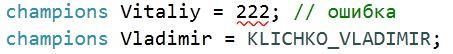 Enumeration C ++, Listing c ++, Enumeration c ++, Enum c ++