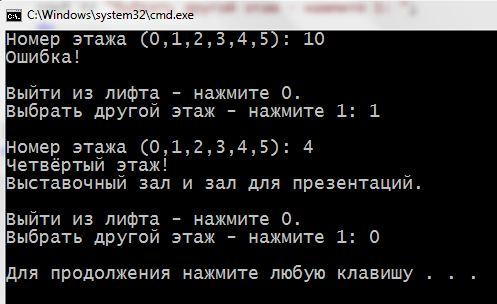 перечисления с  , перечисления c  , Перерахування C ++, перерахування C ++