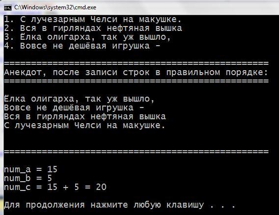 перегрузка операторов c++,  operator overloading c ++