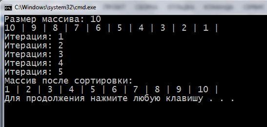 шейкерная сортировка c++, шейкер-сортировка с++, сортировка перемешиванием с++, cocktail sort c++