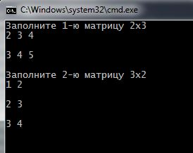 задачи и решение на с++, практика программирования для начинающих, указатель на указатель с++, умножение воспроизведение матриц с++