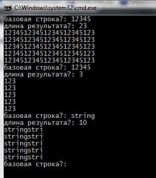 задача и решение, с++, практика программирования