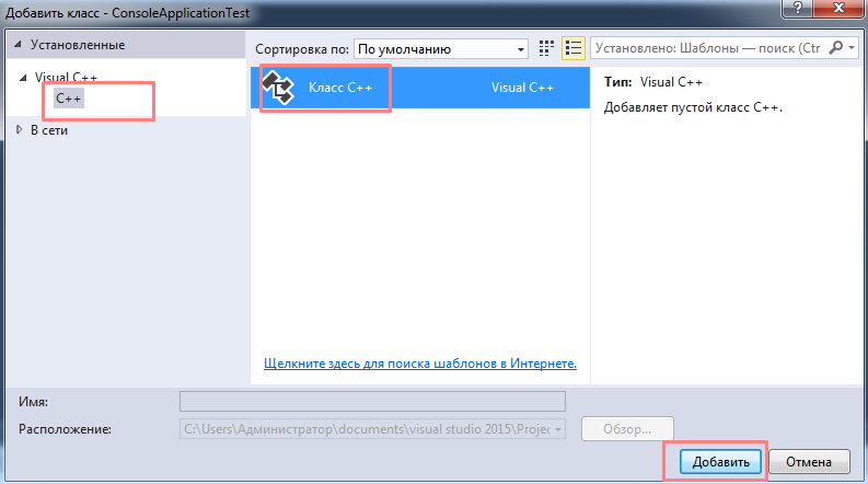 create a project and files cpp in microsoft visual studio