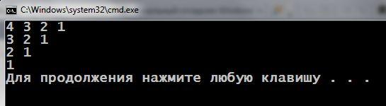 контейнеры C ++ STL , Standard Template Library, Vektor ++, Vektor c ++