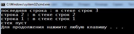 stack, Програмування для початківців