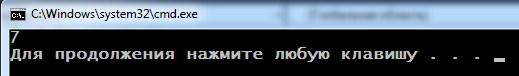 fma () - функция библиотеки cmath