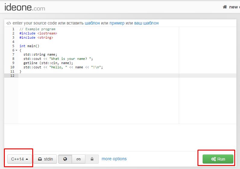 ideone Online-Compiler