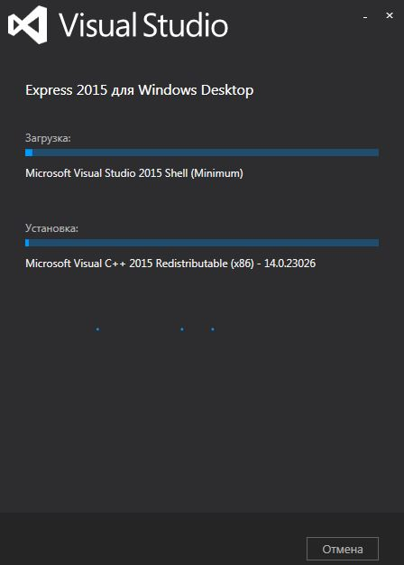 comment installer Microsoft Visual Studio 2015 Express