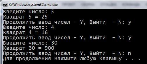 оператор for - задача 1