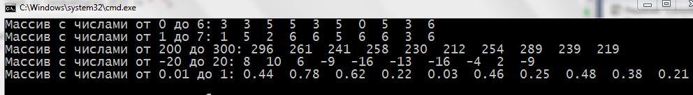 rand c++, srand c++, генератор случайных чисел C++