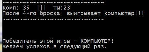 задача функции c++