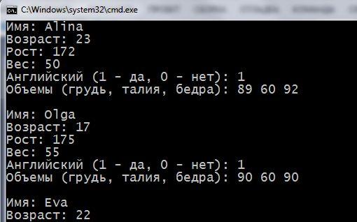 массив структур с++, массив структур c++, указатель на структуру c++