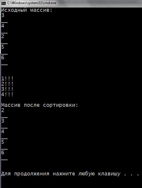 пузырьковая сортировка с++ для начинающих, сортировка пузырьком с++, bubble sort c++
