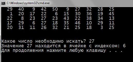 линейный поиск с++, линейный поиск c++, для начинающих, алгоритмы поиска с++, для чайников, последовательный поиск, брутфорс
