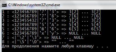 с++ задачи и решение, исходный код, практика программирования на c++