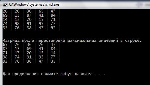 задачи и решение на с++, практика программирования для начинающих, указатель на указатель с++