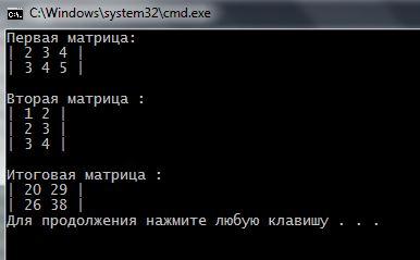 задачи и решение на с++, практика программирования для начинающих, указатель на указатель с++, умножение матриц с++