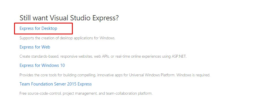 установка Microsoft Visual Studio Express