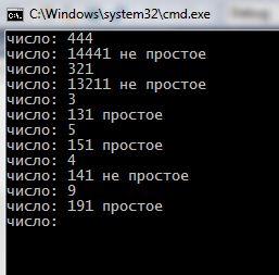 problème avec C ++ solution, c ++ débutants