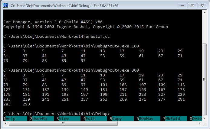 Массивы со статической и динамической размерностью, контейнеры STL C++ , Standard Template Library