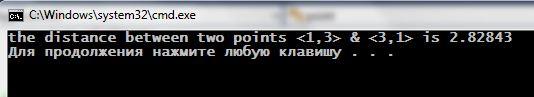 c++ для начинающих, Standard Template Library, ассоциативные контейнеры STL C++, pair<> c++