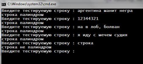 класс string, класс wstrting, контейнеры STL C++ , Standard Template Library, контейнер с++