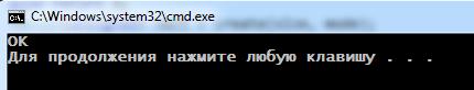 сортировка в с++