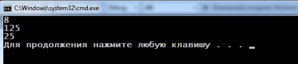 pow () - функция библиотеки cmath